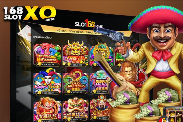 นักเดิมพัน เกมสล็อต หน้าใหม่ ควรรู้จักสิ่งเหล่านี้! สล็อต สล็อตออนไลน์ เกมสล็อต เกมสล็อตออนไลน์ สล็อตXO Slotxo Slot ทดลองเล่นสล็อต ทดลองเล่นฟรี ทางเข้าslotxo